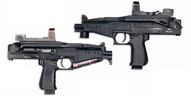 Пистолет - пулемёт, сР
